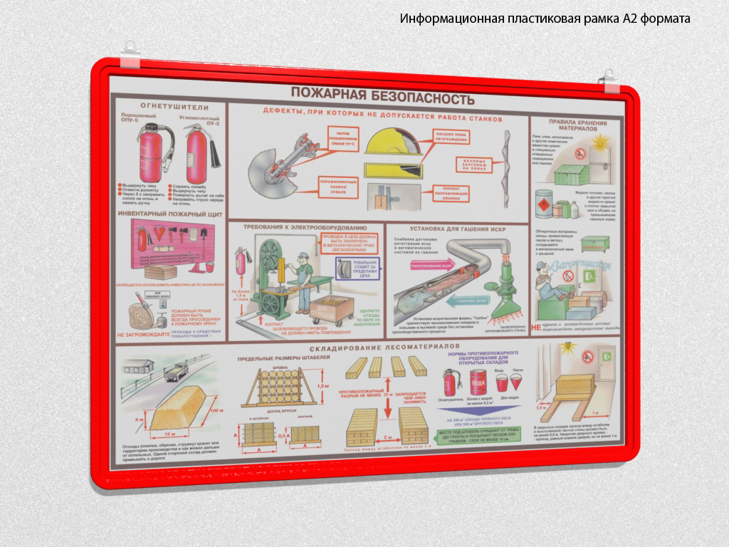 этой статье информационные плакаты по от москва купить чешки
